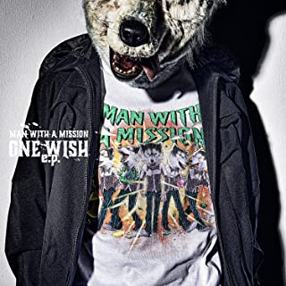 【Amazon.co.jp限定】ONE WISH e.p. (初回生産限定盤) (メガジャケ付)