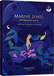 Shangpree Marine Jewel Hydrating Sheet Mask- Pack of 5