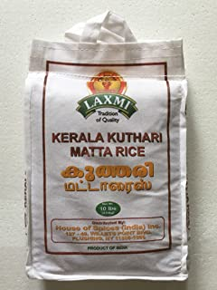 kuthari rice