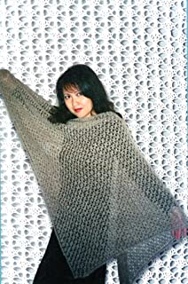 Charlotte's Easy Lace Shawl - Fiber Trends Knitting Pattern 102LC - Lily Chin