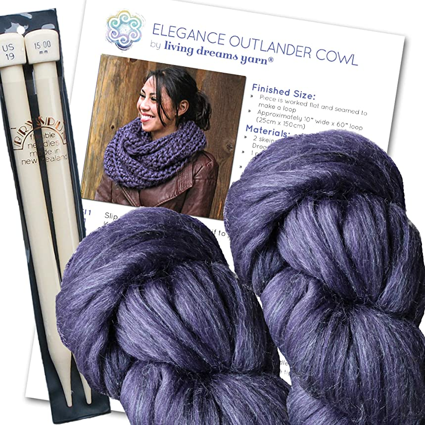 Super Chunky Cowl KNIT KIT includes Soft Thick Merino Silk Yarn, Big Needles and Written Pattern w. Photo Tutorial. Elegance Outlander Cowl Kit, AMETHYST