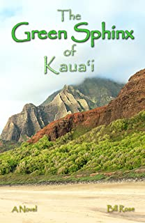 The Green Sphinx of Kauai