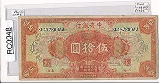 1928 CN RC0048 China 50 Yuan VG pick 198d central bank of china DE PO-01