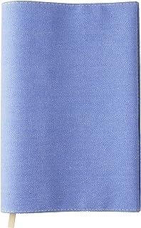 四六判ブックカバー 20カラーデニム 布製 日本製 ブルー SLD-1102 スリップオン