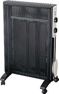 Jata RD225N Radiador Micathermic con 3 placas, 1500 W, Negro