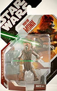 Star Wars - 08 Packaging with Stand - Voolvif Monn
