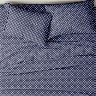 Becky Cameron Printed Scallops Patterned Quality 4 Piece Sheet Set, California King, Navy