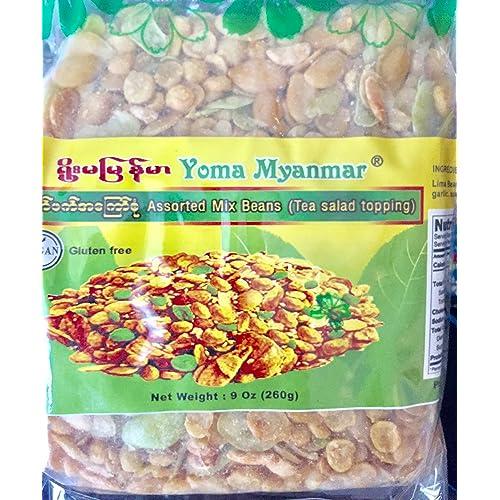Burmese Food: Amazon com