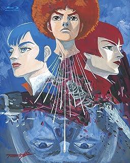 「伝説巨神イデオン」劇場版 Blu-ray(接触篇、発動篇)
