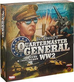 ホビージャパン 主計将校: 第二次世界大戦の補給戦 日本語版 (2-6人用 90-120分 13才以上向け) ボードゲーム