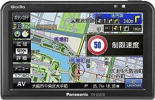 パナソニック ポータブルカーナビ ゴリラ CN-G520D 5インチ ワンセグ SSD16GB バッテリー内蔵 PND 2018年モデル CN-G520D