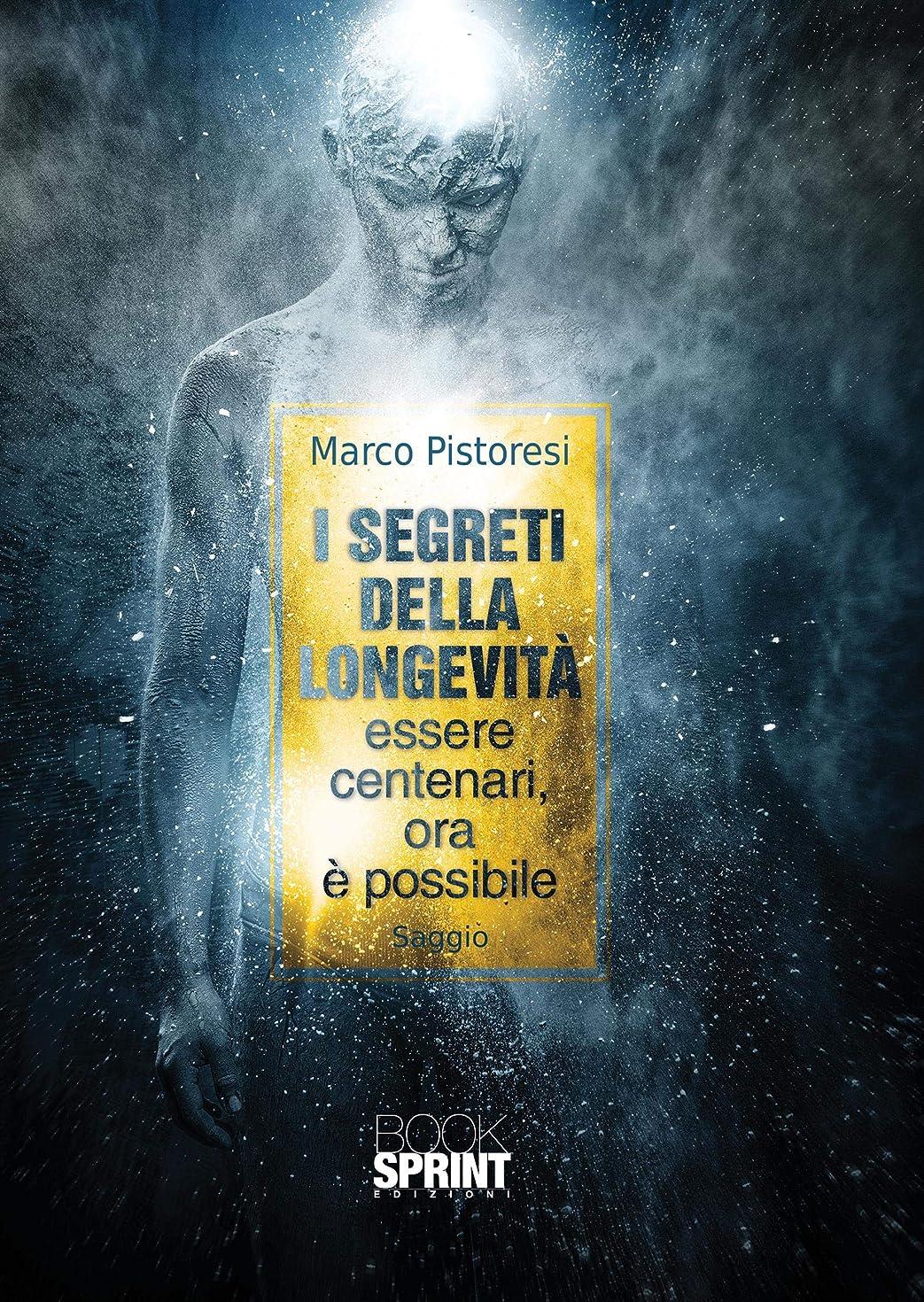 激しいシンプルさリスキーなI segreti della longevità essere centenari, ora è possibile (Italian Edition)
