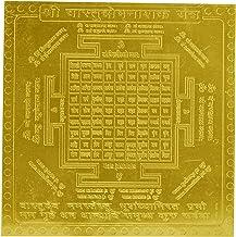Vastu Dosh Nashak Yantra in Copper Gold Plated Heavy Premium Quality- 3 Inches