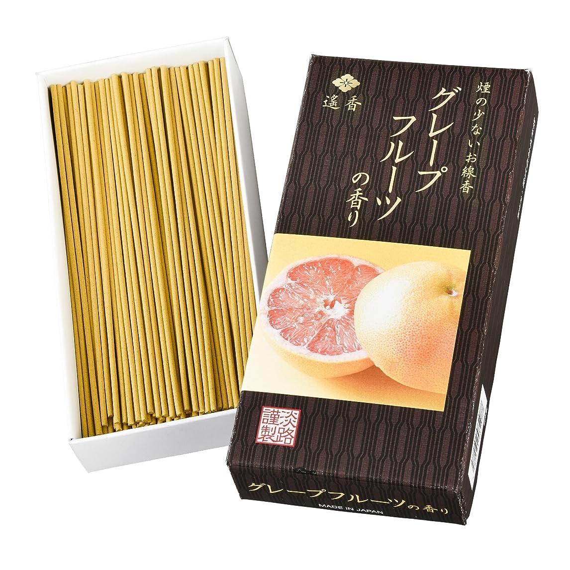 ランチ忍耐封建遙香 グレープフルーツの香り 3個セット