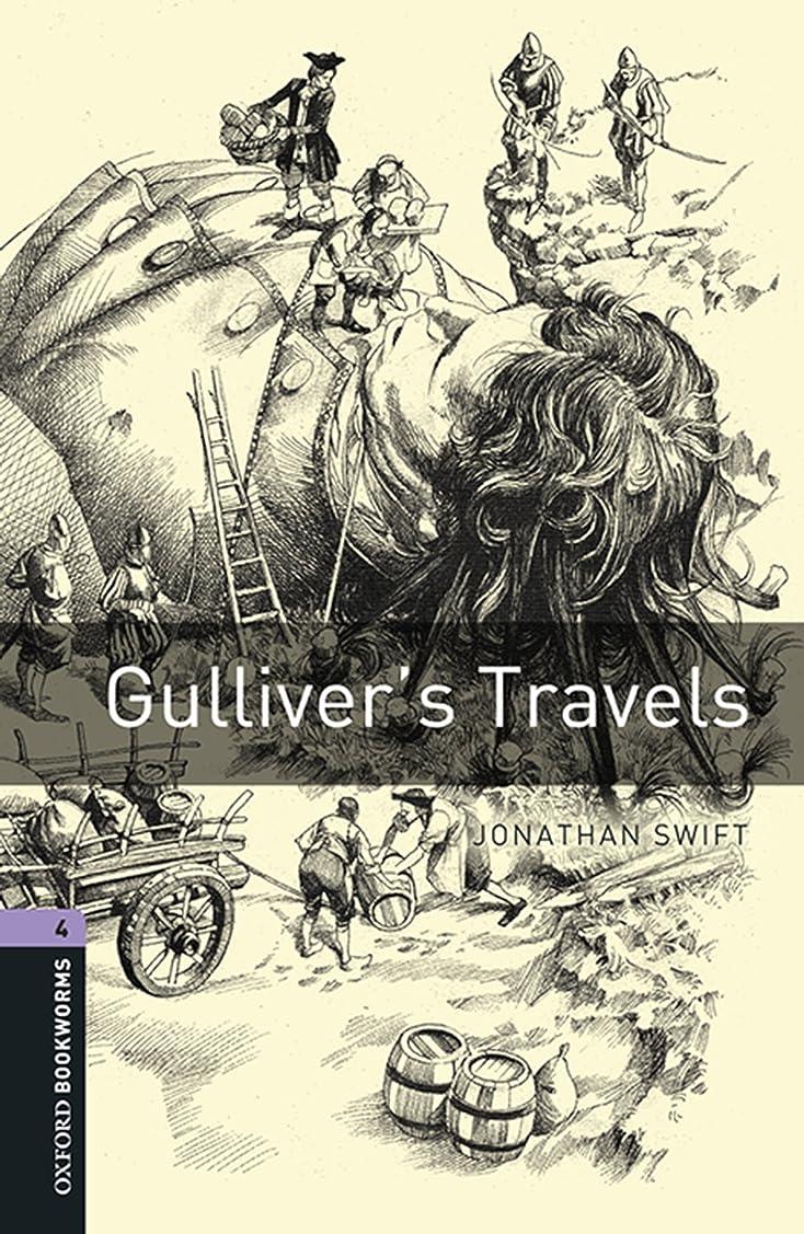 ヒューズ作成者頭痛Gulliver's Travels Level 4 Oxford Bookworms Library (English Edition)