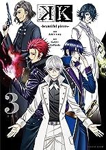 K -beautiful pieces- 分冊版(3) (少年マガジンエッジコミックス)