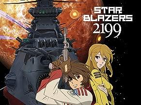Star Blazers : Space Battleship Yamato 2199, Pt. 1