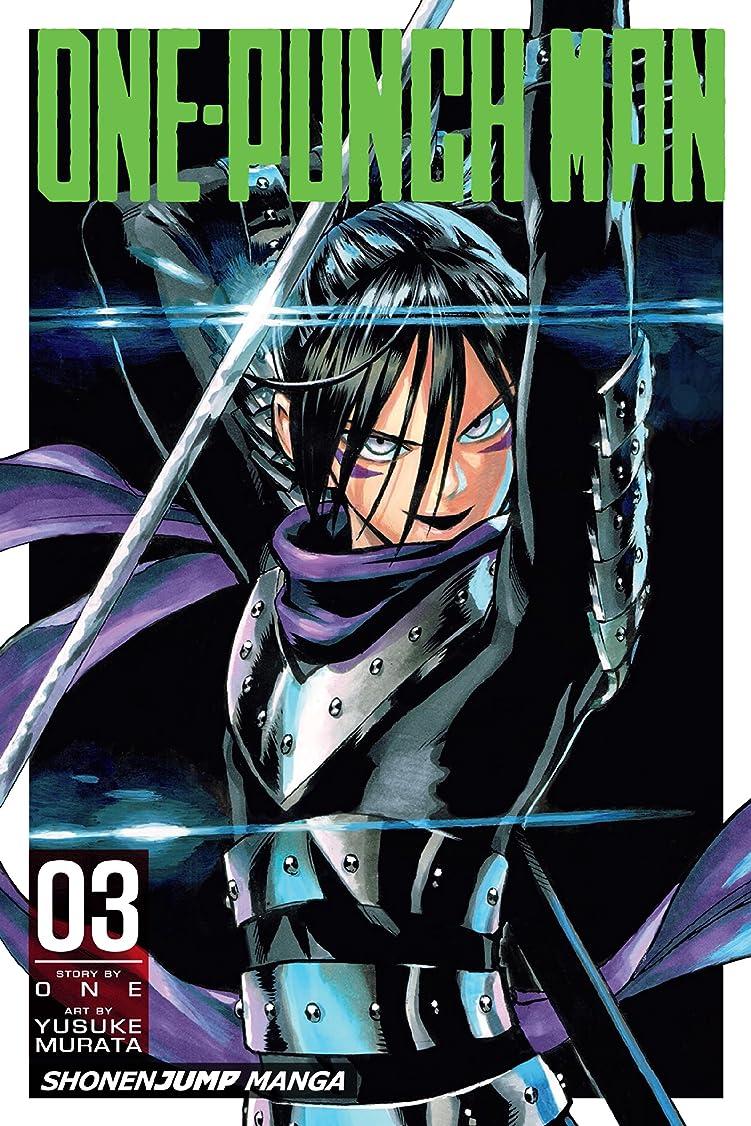 入口郵便屋さん金貸しOne-Punch Man, Vol. 3 (English Edition)