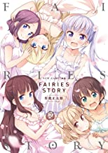 Best new game fairies story Reviews