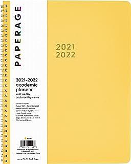 Paperage 2021 - 2022 Academic Planner 17 ماه از آگوست 2021 - دسامبر 2022. صفحات هفتگی و ماهانه 8.5 X 11 اینچ ، جلد نرم ، اتصال سیم ، برگه های فویل طلا ، یادداشت خط دار و صفحات پاداش. رنگ زرد
