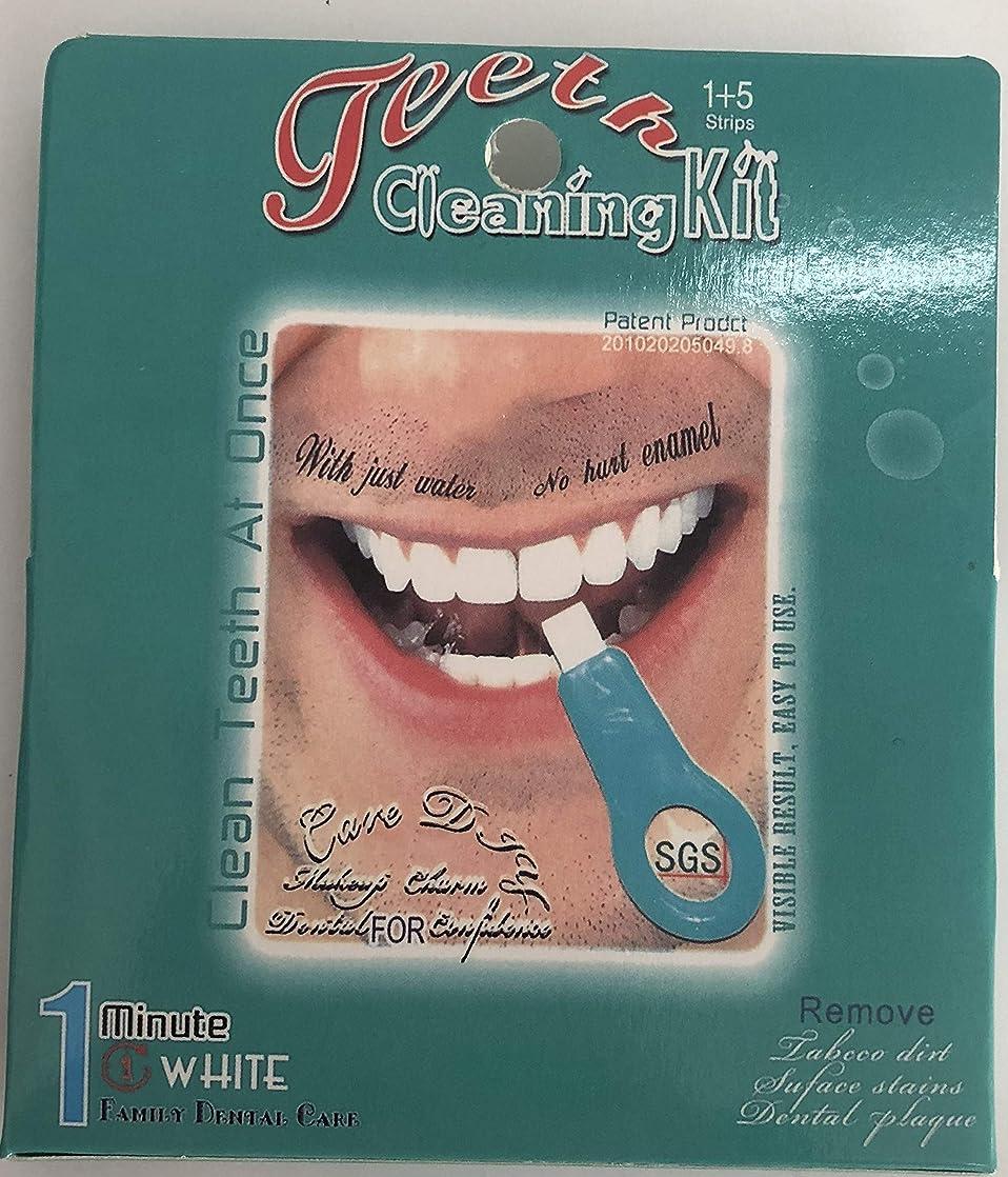 ジャーナリスト根絶するキャリア歯石、歯の汚れ、オーラルクリーニング、ホワイトニング、スクラブ用品の (3枚)