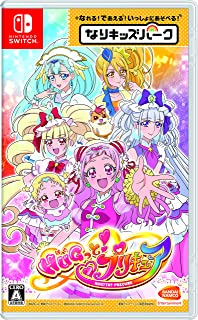 Bandai Namco Games Nari Kids Park HUGtto ! PreCure NINTENDO SWITCH REGION FREE JAPANESE VERSION