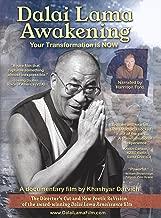 Dalai Lama Awakening narrated by Harrison Ford