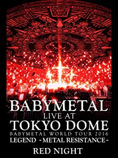 BABYMETAL: LIVE AT TOKYO DOME ~ BABYMETAL WORLD TOUR 2016 LEGEND - METAL RESISTANCE - RE...