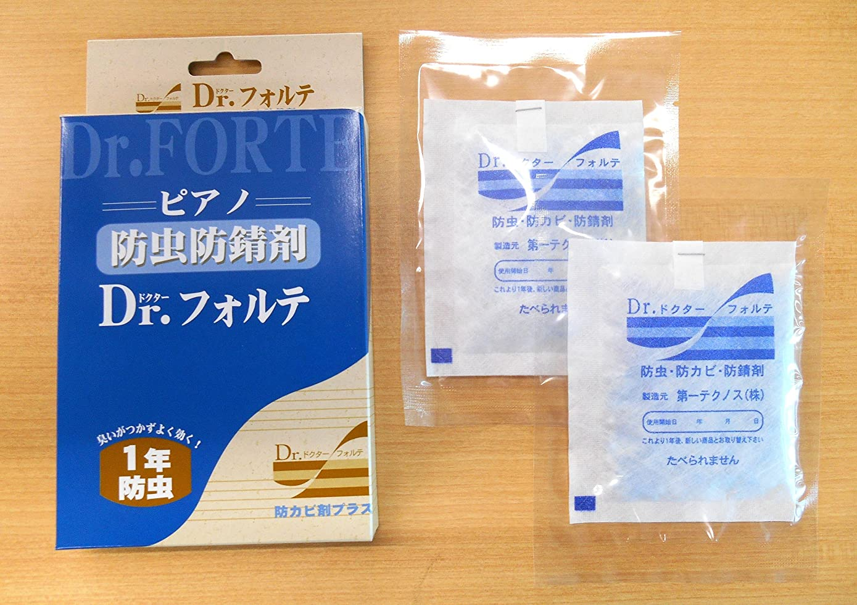 揃える空白クライマックスピアノ用 防虫/防錆/防カビ 剤 Dr.フォルテ (2袋入り)