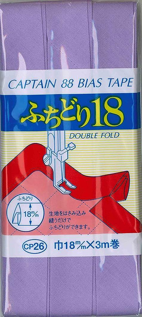 カートン戸棚パトロールCAPTAIN88 ふちどり18バイアステープ 巾18mmX3m巻 【COL-532】 CP26-532