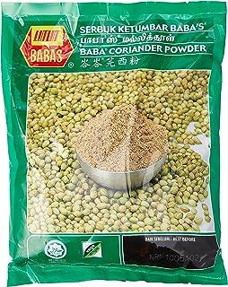 Baba's Coriander Powder, 1 kg