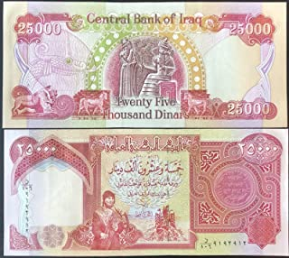 Nice1159 25,000 Iraqi Dinar (1) - UNCIRCULATED!! Authentic! (IQD) (Only 5 pcs Left)