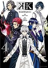 K -beautiful pieces- 分冊版(4) (少年マガジンエッジコミックス)