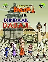 C.B.Dumdaar Dada JI (Chhota Bheem)
