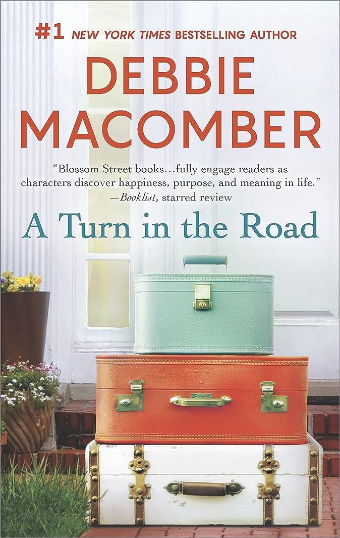 島トリム系譜A Turn in the Road (A Blossom Street Novel Book 8) (English Edition)