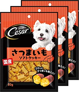 シーザー 犬用おやつ スナック さつまいもソフトクッキー 80g×3個 (まとめ買い)