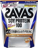 明治 ザバス(SAVAS) ソイプロテイン100 ミルクティー風味 【45食分】 945g