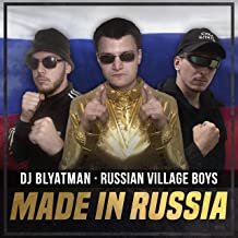 Made in Russia [Explicit]