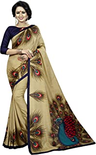 Pakistanimaalgudi and Kalamkari Silk Style Saree with Blouse Piece Golden Peacock