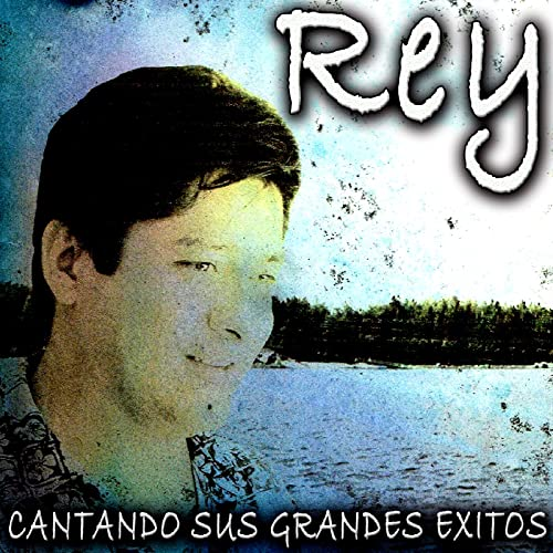 Mi Traje De Charro by Rey on Amazon Music - Amazon.com