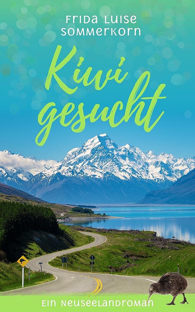 ドレス大通り血まみれKiwi gesucht: Ein Neuseelandroman (German Edition)