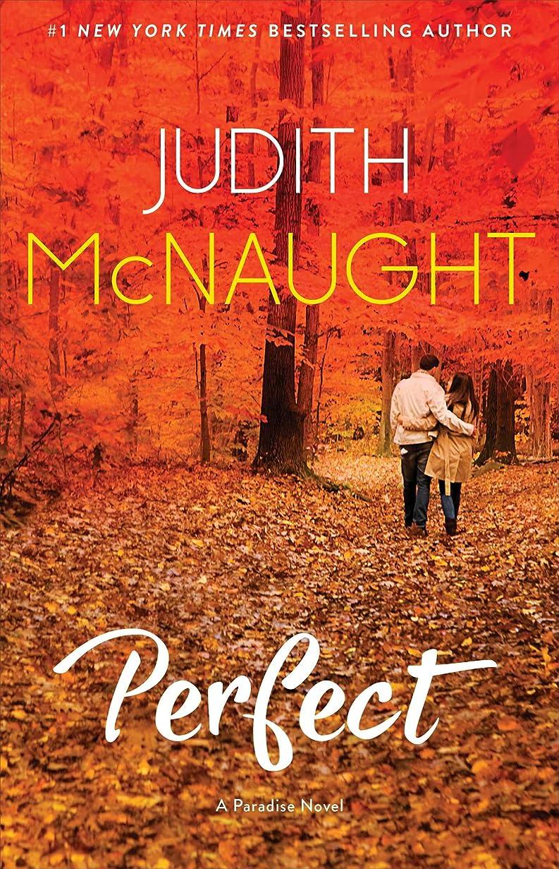 整然とした主人盗賊Perfect (The Paradise series Book 2) (English Edition)