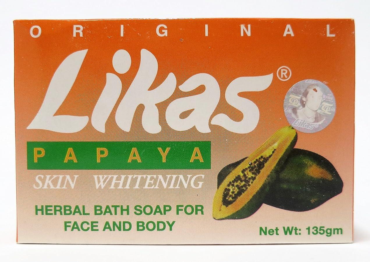 海嶺改革評価可能Likas PAPAYA SKIN WHITENING HERBAL SOAP 135g リカス パパイヤ スキンホワイトニング ハーバル ソープ