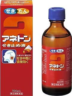 【指定第2類医薬品】アネトンせき止め液 100mL