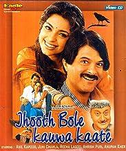 Jhooth Bole Kanwa Kaate Hindi Movie VCD 2 Disc Pack