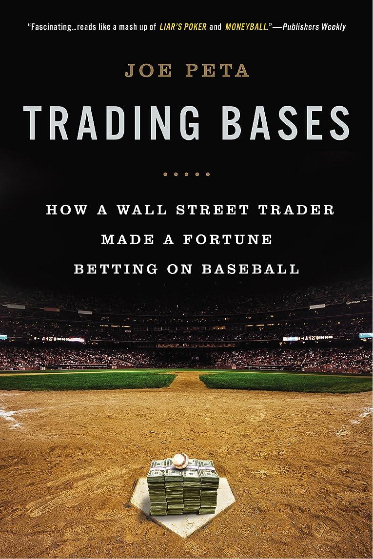母音目の前の付添人Trading Bases: How a Wall Street Trader Made a Fortune Betting on Baseball (English Edition)