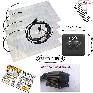 Far Infrared Carbon Fiber Universal 12V Heater Kit Panel Square Tail Circular 5 Gear Double Wheel Switch Setting 2 SeatsCar HeatedFront Seat Cushion Heated seatsCarbon Fiber Seat