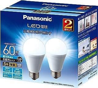 パナソニック LED電球 口金直径26mm 電球60W形相当 昼光色相当(7.0W) 一般電球・広配光タイプ 2個入り 密閉形器具対応 LDA7DGEW2T