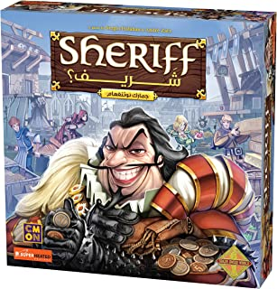 Sheriff Shariff - 2nd Edition   3-6 Players   Official Version   English and Arabic Language   Bluffing Game For Ages 14+...