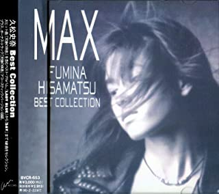 MAX BEST COLLECTION